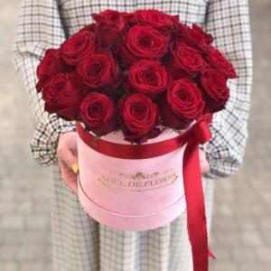 róże w boxie