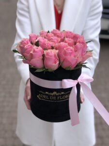 dostawa kwiatów gdańsk 27