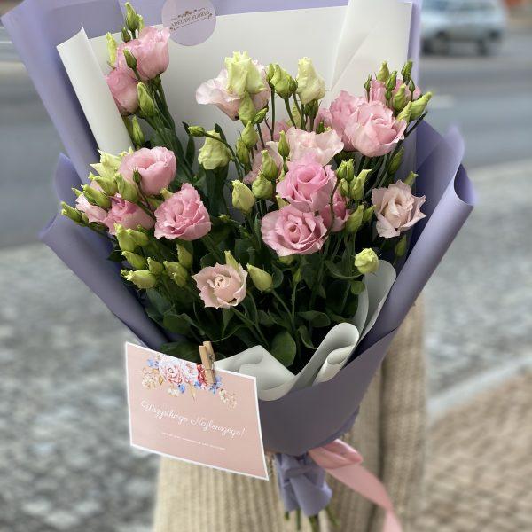 gdynia kwiaciarnia 62